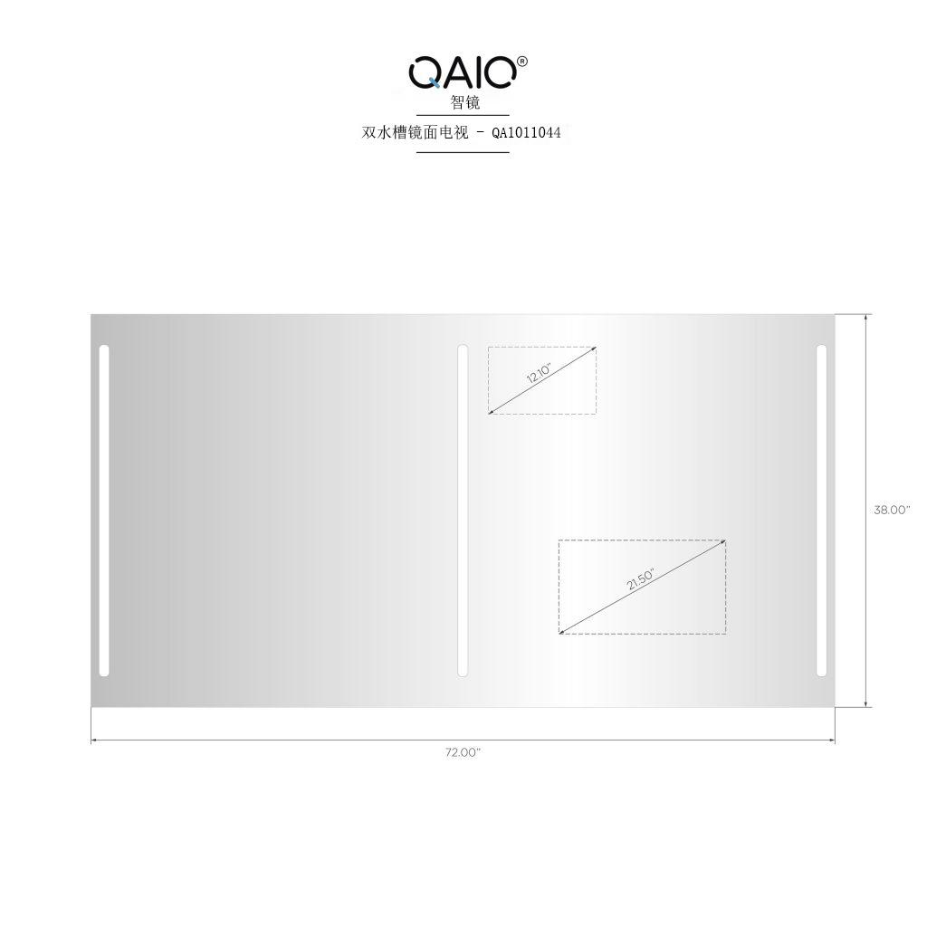 QAIO 72英寸宽 x 38英寸高,22英寸电视 (QAIO11044)