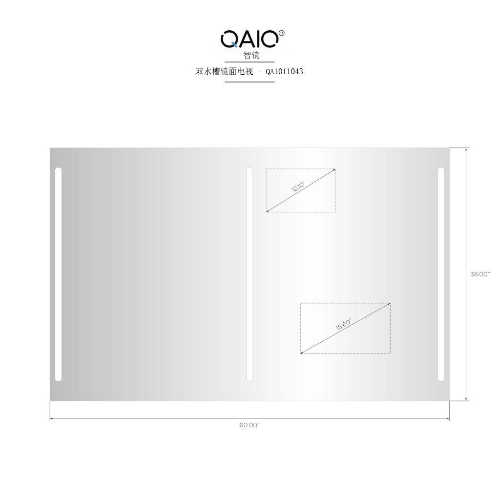 QAIO 60英寸宽 x 38英寸高,15.6英寸电视 (QAIO11043)