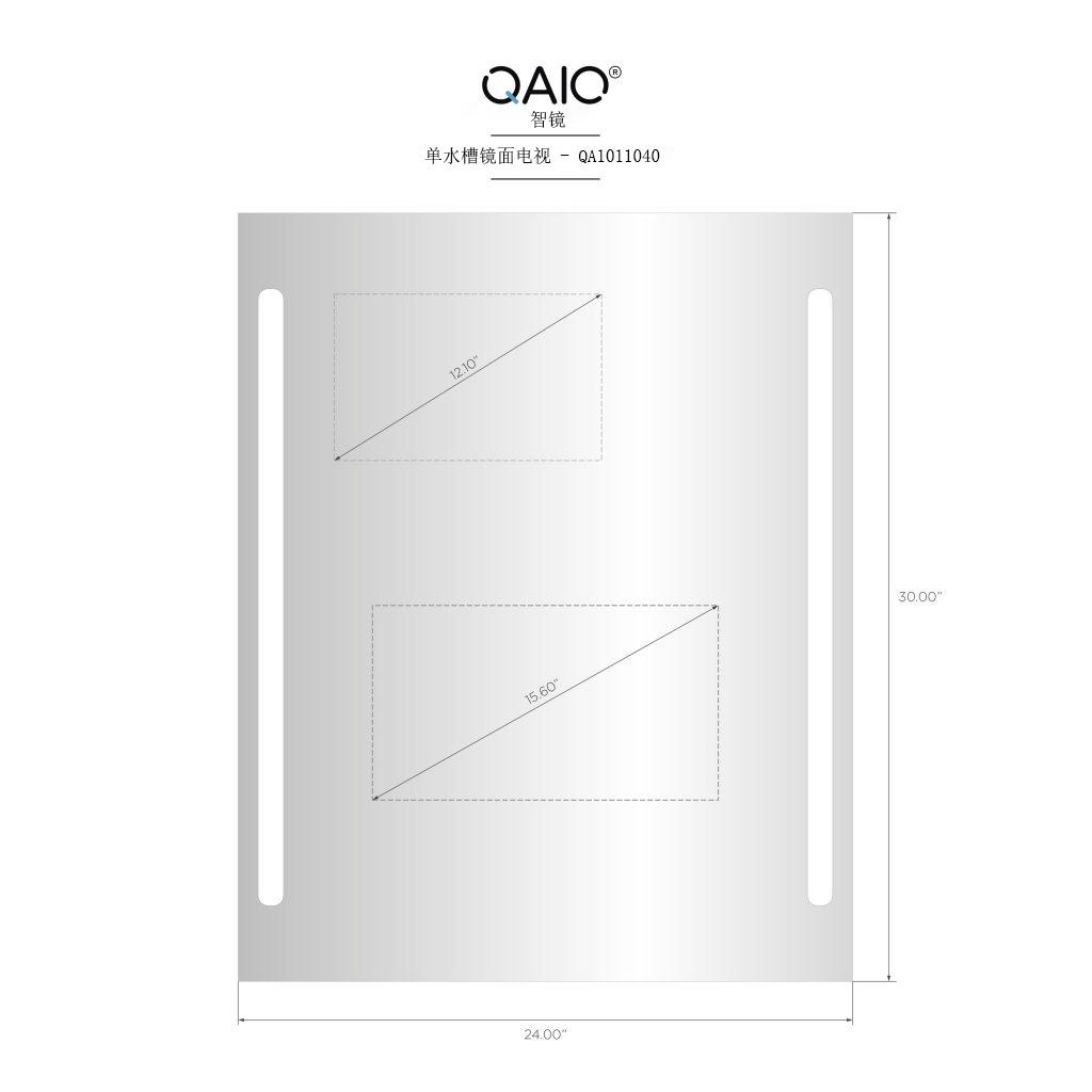 QAIO 24英寸宽 x 30英寸高 , 15.6英寸电视(QAIO11040)